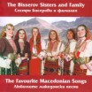 The Favourite Macedonian Songs - THE BISSEROV SISTERS AND FA
